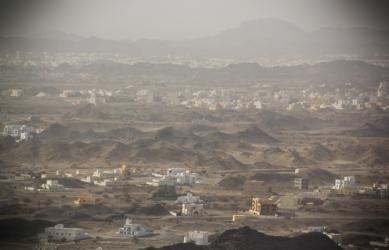 Oman 14